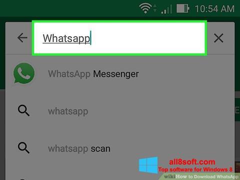 截图 WhatsApp Windows 8