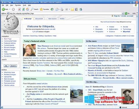 截图 Internet Explorer Windows 8