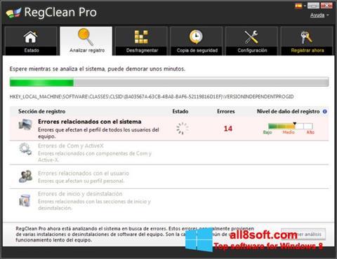 截图 RegClean Pro Windows 8