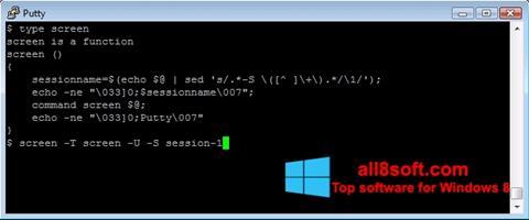 截图 PuTTY Windows 8
