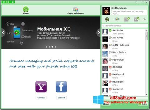 截图 ICQ Windows 8