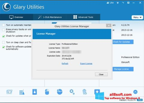 截图 Glary Utilities Windows 8