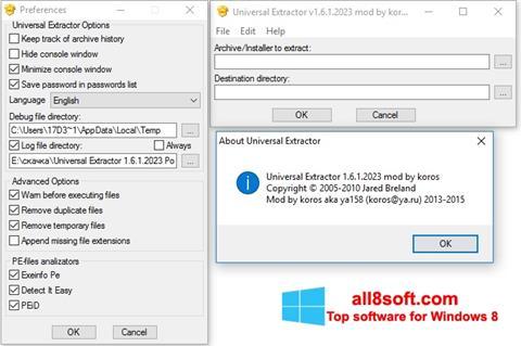 截图 Universal Extractor Windows 8