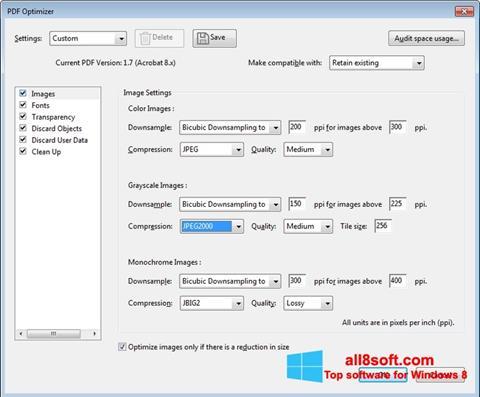 截图 Adobe Acrobat Pro DC Windows 8