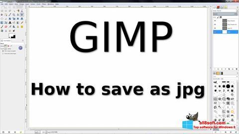 截图 GIMP Windows 8