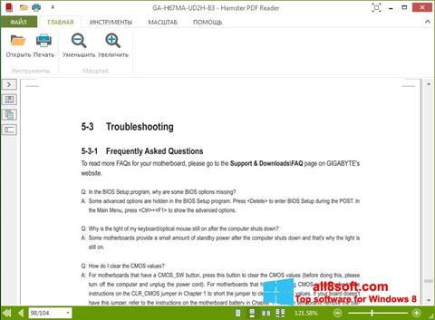 截图 Hamster PDF Reader Windows 8