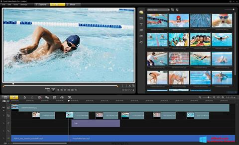 截图 Corel VideoStudio Windows 8