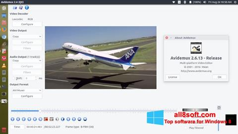 截图 Avidemux Windows 8